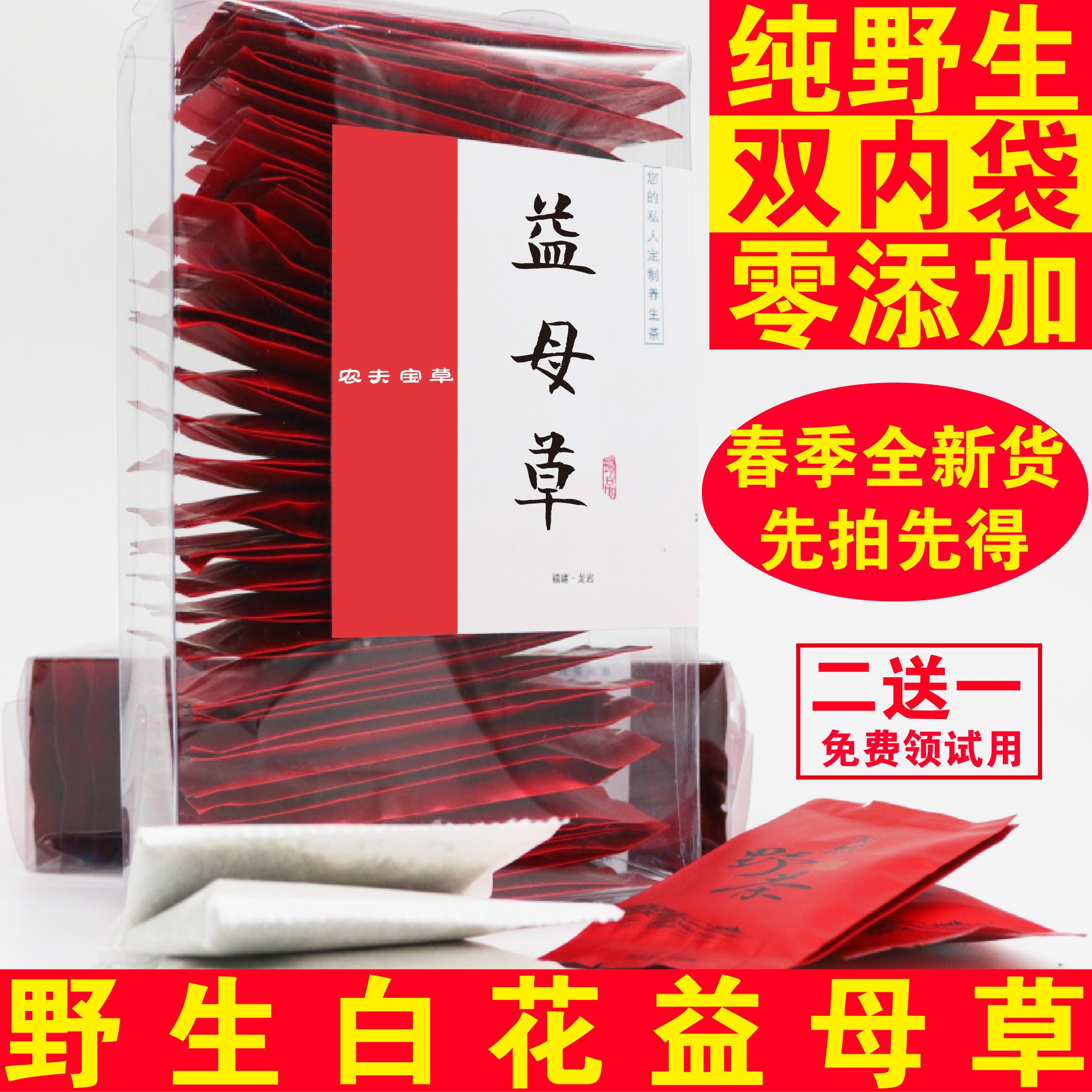 Выгода мать трава чай красный мармелад выгода мать трава чай 17 новый год товары бог сельское хозяйство полка чистый дикий выгода мать трава чай традиционная китайская медицина лесоматериалы нет сера дым