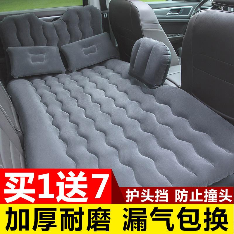 673.80元包邮后排本田crv7思域九代十代充气床垫