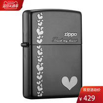 Zippo the flagship store of the United States original imported kerosene windproof fire machine full of heart) zbt-2-34a