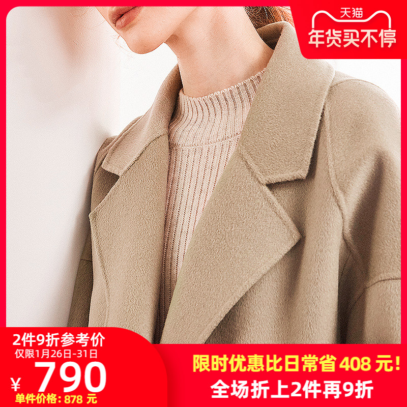 Double-sided cashmere coat women's mid-length 2020 new high-end wool black autumn and winter small woolen coat