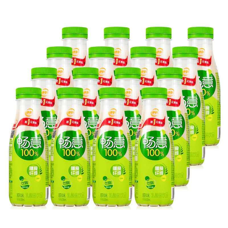 伊利畅意100%乳酸菌饮品330ml整箱11月05日最新优惠