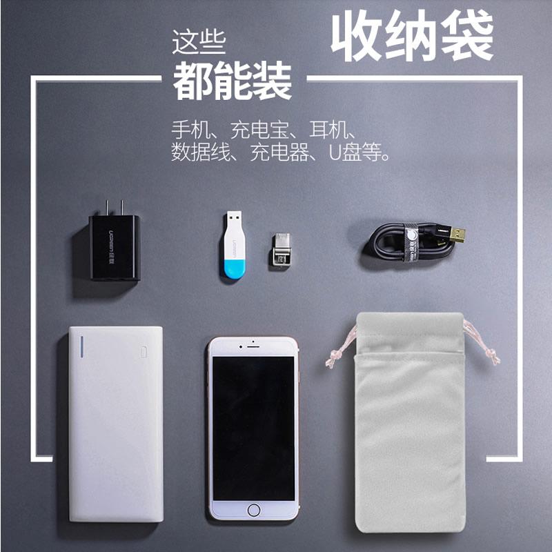 中國代購|中國批發-ibuy99|小米手机|手机收纳袋充电宝保护套小米罗马仕移动电源套数码整理包相机U硬