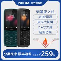 华为手机128G千元nova7pro智能20Plus手机官方旗舰店正品官网直降新品畅享5GZ华为畅享Huawei期免息24