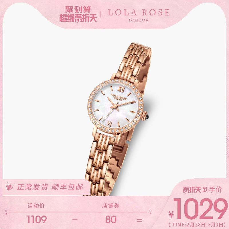 Lola Rose手表女满天星镶钻母贝表盘简约气质手表小表盘女士手表