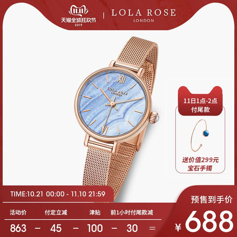 【11.11预售】Lola Rose英国小众手表dw手表女潮流时尚宝石手表