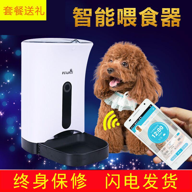 Пирог процветающий домашнее животное автоматическая кормление устройство синхронизация фиксированный количество собаки и кошки тедди умный голос с камерой руководитель может sf