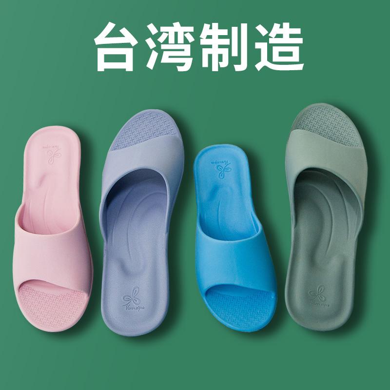 台湾拖鞋男女家用室内浴室卫生间洗澡防滑情侣居家特力屋
