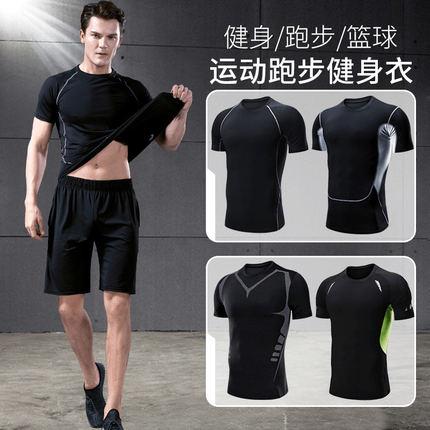 紧身衣男健身服运动套装短袖速干衣跑步篮球训练t恤背心健身衣服