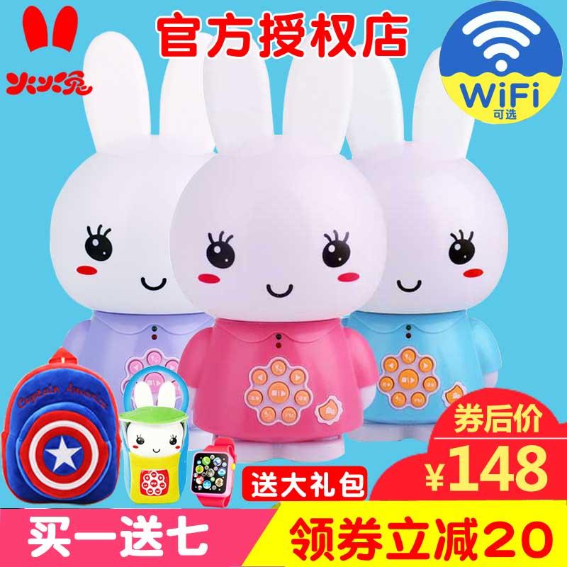 火火兔G6早教机WiFi故事机宝宝婴幼儿童智能玩具MP3充电下载0-3岁