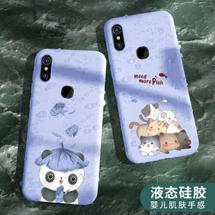 小米8女8se液态硅胶青春版手机壳