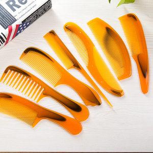 牛角梳牛筋塑料家用随身化妆美发梳卷发长发梳子便携防静电理发梳