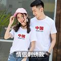 大小李宁静音刺绣款中国短袖t恤男情侣装纯棉2021新款夏季宽松新