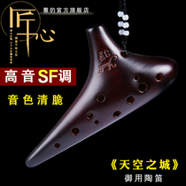 (Yadi) 12 hole SF pottery flute treble f tune professional crack smoked pottery flute send 6 hole small pottery flute