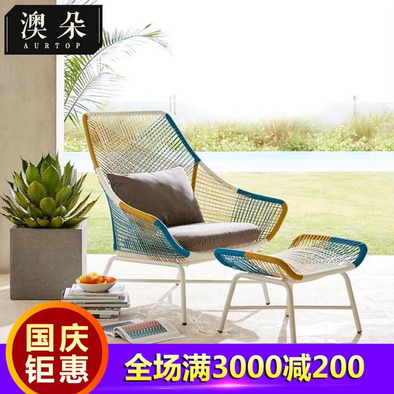 澳朵户外藤椅三件套创意阳台桌椅小茶几花园庭院室内休闲藤椅沙发