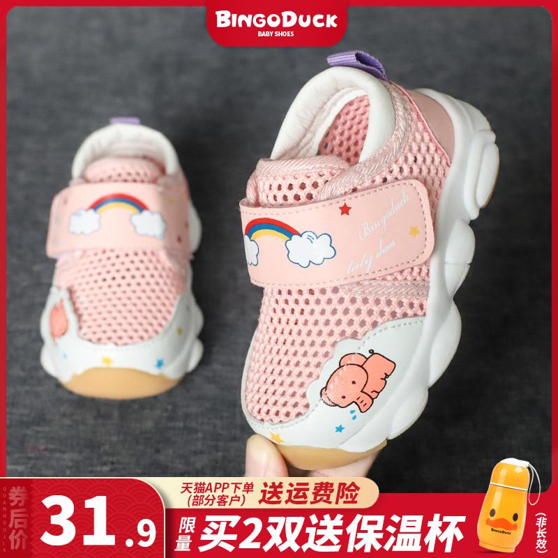 学步鞋女宝宝凉鞋0-1-3岁2夏季婴幼儿鞋子男宝宝软底防滑透气不掉