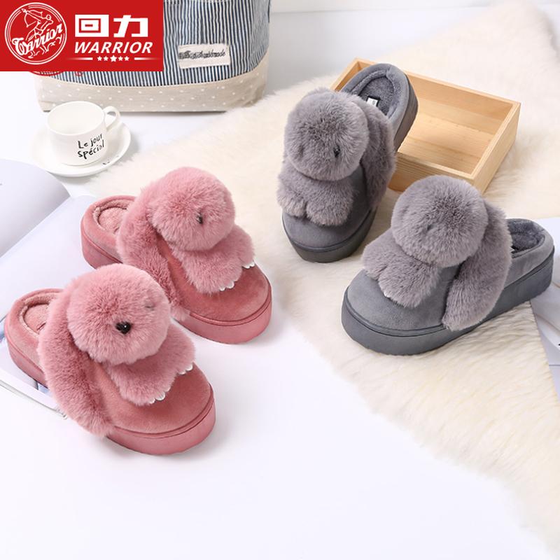 回力棉拖鞋女2019新款包跟厚底冬季外穿居家棉鞋室内加绒保暖可爱