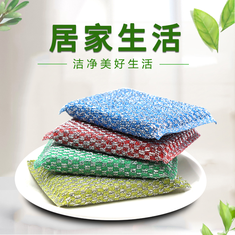 Thickened durable kitchen utensils degreasing dishcloth does not touch oil and does not lose hair