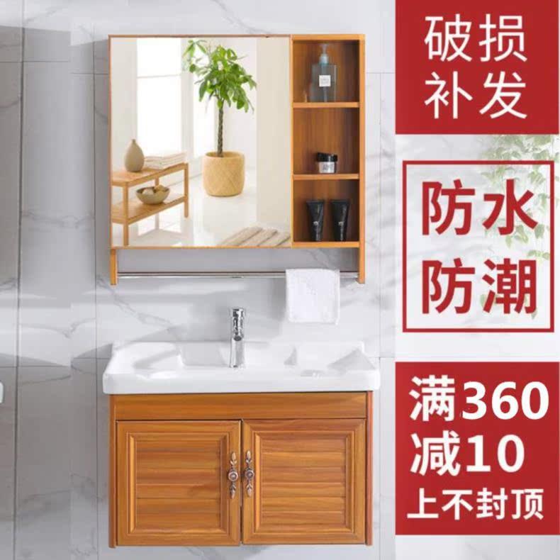 满158.00元可用1元优惠券。洗手盆置物架洗漱池组合带镜柜桌面台盆柜卫浴室小号浴室镜箱的