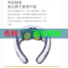 涵乔智能颈椎按摩仪充电式随身颈部按摩器理疗仪器电动多功能