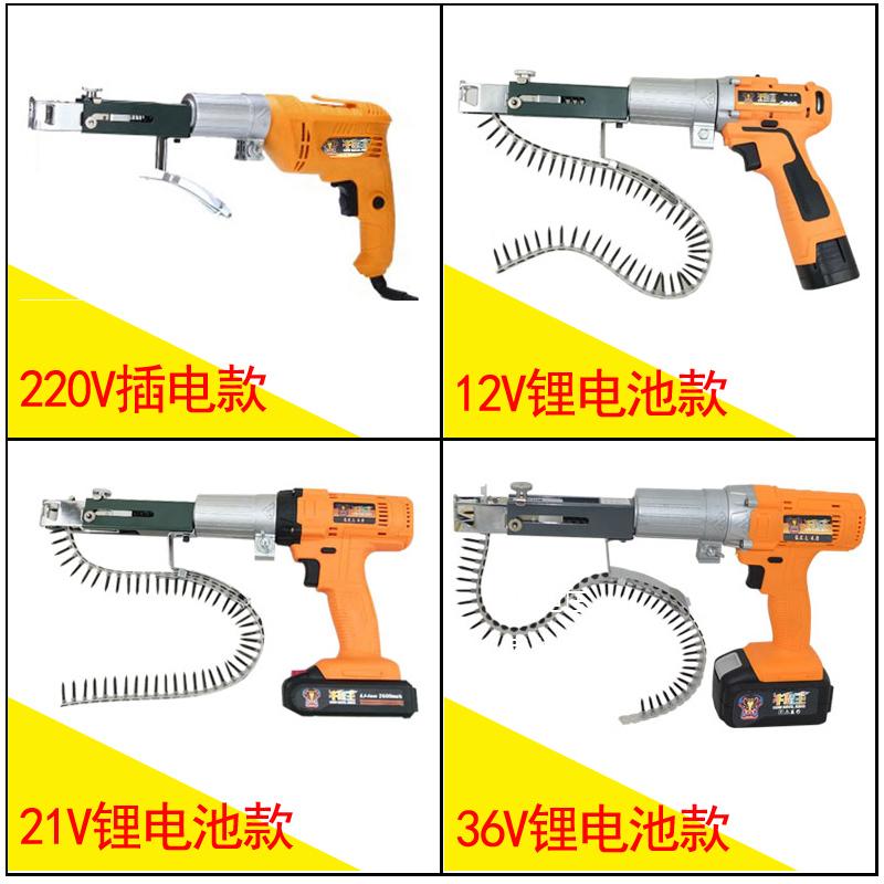 Chain screw gun special price package automatic screw gun electric lithium battery nail gun pistol electric drill