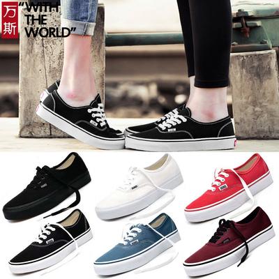 正品万斯男鞋低帮经典款帆布鞋全黑白酒红蓝色休闲鞋女鞋学生板鞋