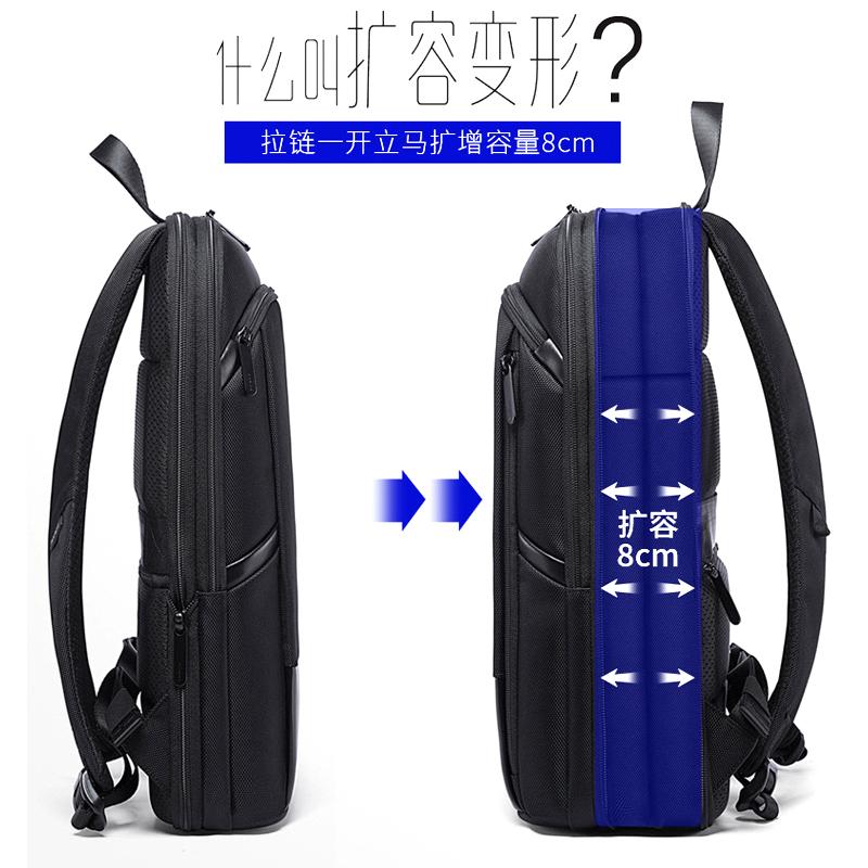 超薄可扩容双肩包男士商务电脑包15.6寸小型出差旅行背包防水轻便