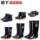 雨鞋男短筒水鞋雨靴中筒高筒防雨鞋防滑防水加厚耐磨低帮套鞋胶鞋