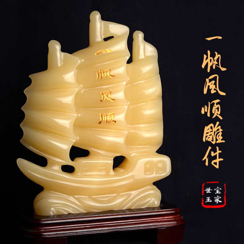 Jade is smooth sailing, ornaments attract wealth, home decoration crafts carving, living room office relocation opening gifts