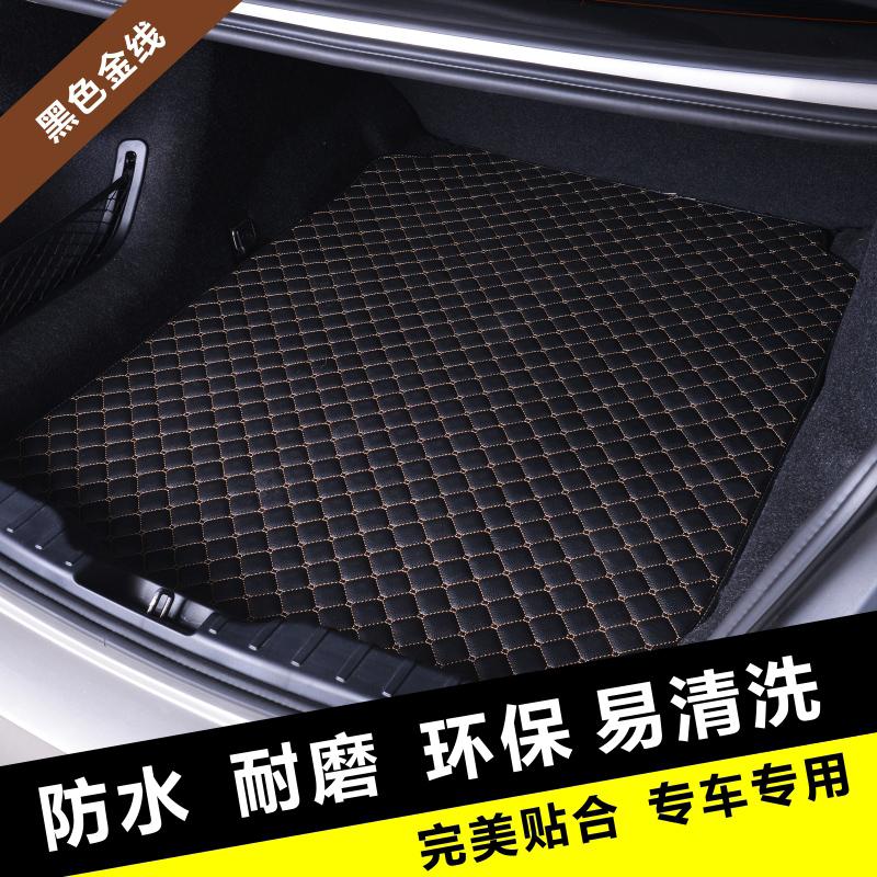 专车专用订做汽车全包尾箱垫后备厢垫行李箱垫SUV越野车小轿车