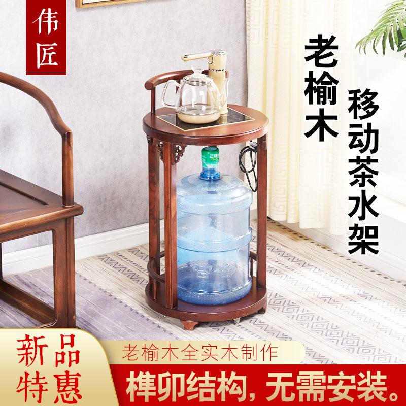 茶水架简约小茶车实木可移动中式家用茶水台带轮园小茶几烧水架子10-22新券