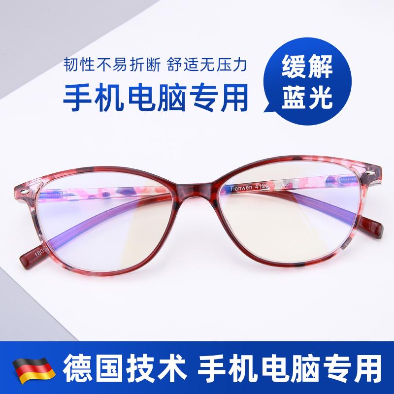 进口防蓝光老花镜女老花眼镜高清老人时尚超轻抗疲劳花镜老光眼镜