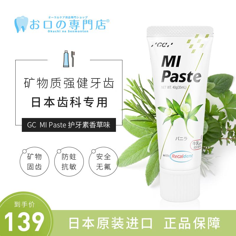 Мусс для чистки зубов Артикул 561055649693