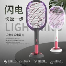 电蚊拍充电式家用强力多功能锂电池LED灯苍蝇拍驱虫灭蚊灯USB充电图片