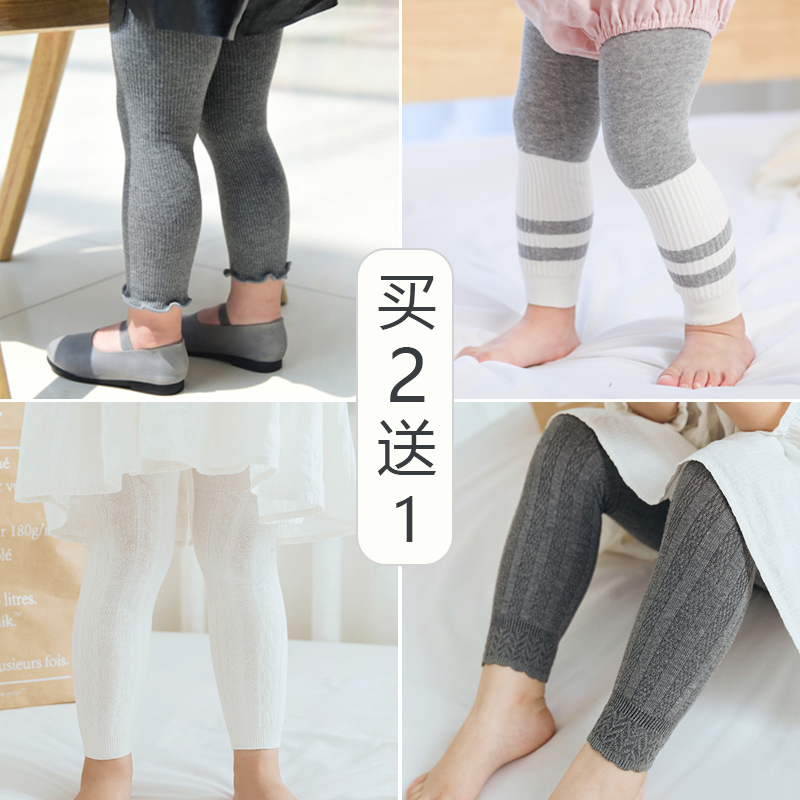 Girls Leggings spring and autumn thin cotton outer baby pantyhose childrens underpants childrens pantyhose