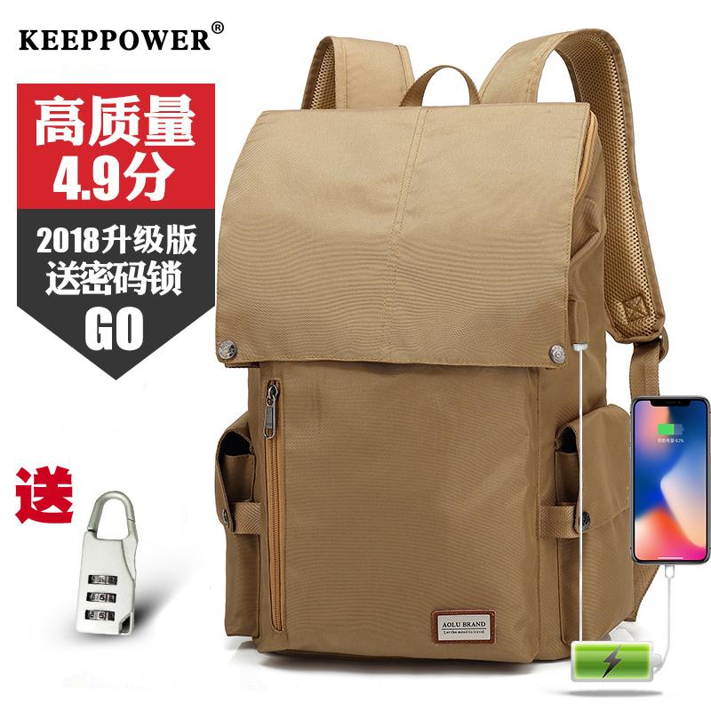 意力男士背包休闲双肩包旅行包双肩包韩版背包男大学生书包电脑包