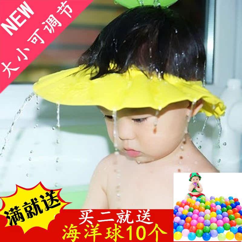 宝宝调节加厚】洗头浴帽理发买洗澡帽儿童可婴儿送礼防水头套【二