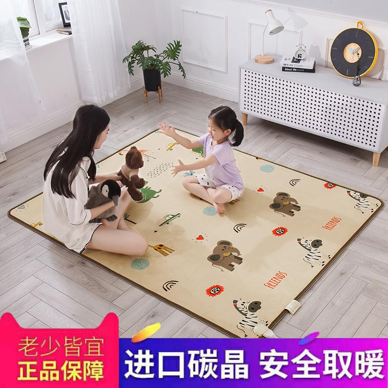 韩国碳晶地暖垫客厅地热垫电热地毯家用日系加热地垫发热地毯地垫