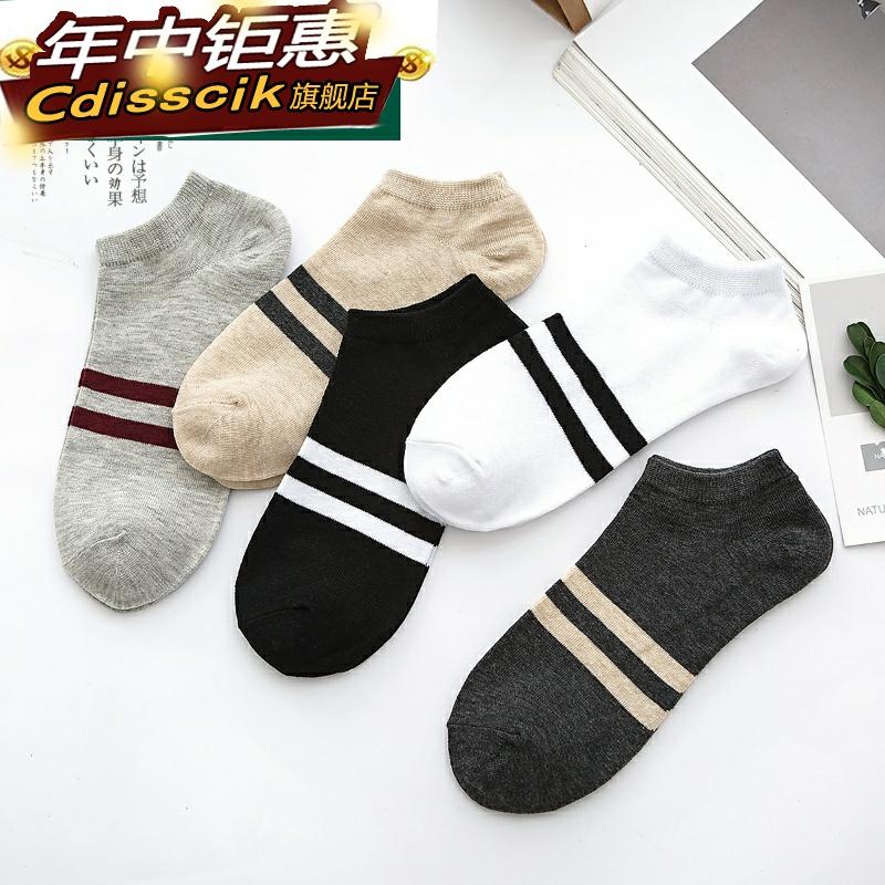 初中学生袜子男14-16岁男孩纯色青少年个性韩版潮流哇子短袜