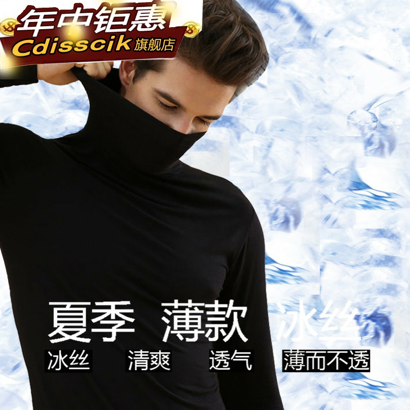 Summer mens ultra-thin ice silk quick drying Bib sun proof clothes breathable cool big high neck air conditioning shirt autumn clothes T-shirt