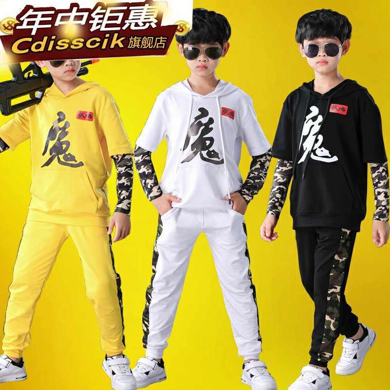 Eating chicken clothes and peace childrens suits hat and sweater elite little yellow clothes childrens boys clothes even spring and autumn Voldemort