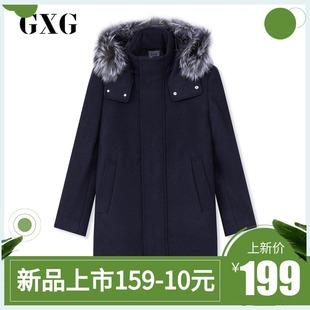 GXG男装  时尚修身藏青色休闲长款棉大衣#64126507