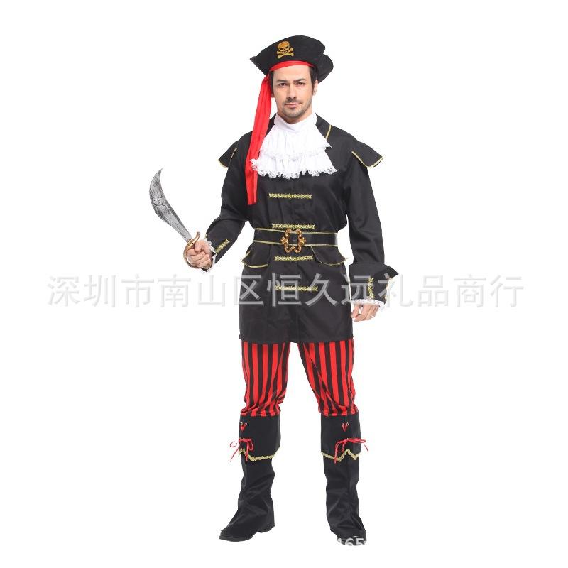加勒比海盗表演服装演出道具舞台聚会服饰成人海盗服杰克船长服饰