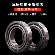 Wafangdian Tapered Roller bearings 30201 30202 30203 30204 30205 30206 30207