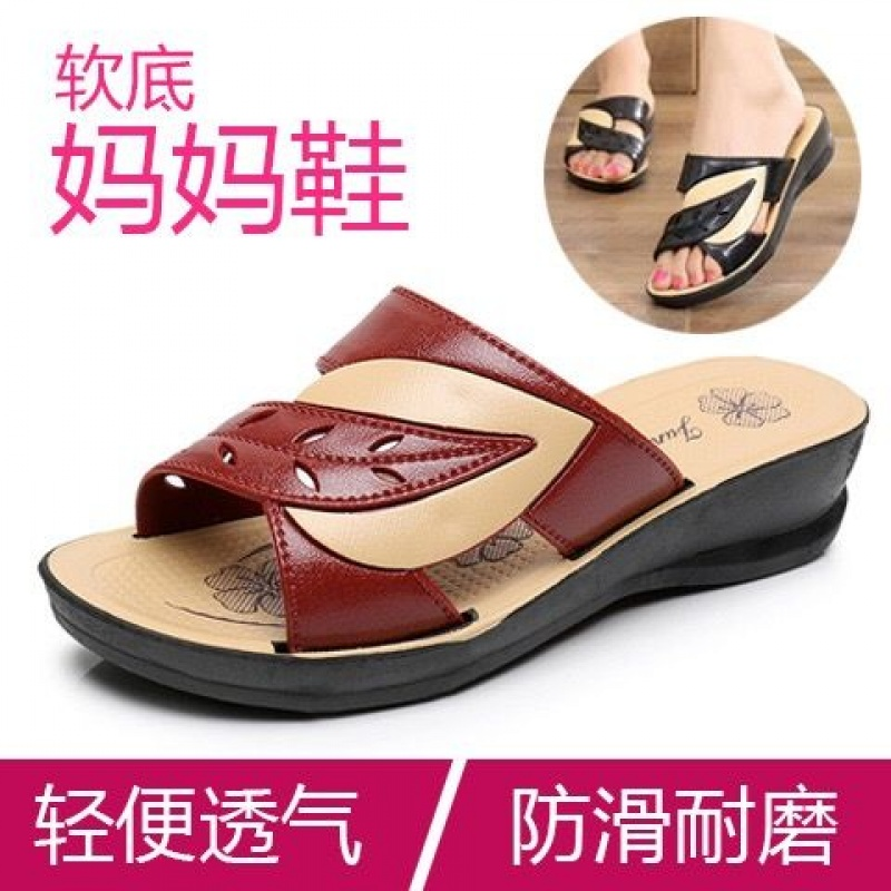 2019妈妈拖鞋夏季新款凉拖鞋女夏平底中老年女鞋室外穿23