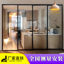 定制窄边阳台厨房推拉门客厅卧室卫生间隔断玻璃门铝合金折叠移门