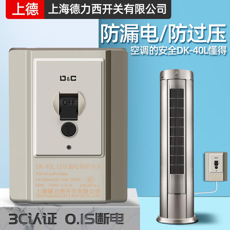 Автоматические выключатели тока Артикул 584431096272
