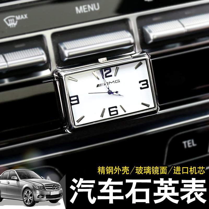奔驰新C级C200 GLC200/260/300改装车载电子钟表石英表汽车时钟