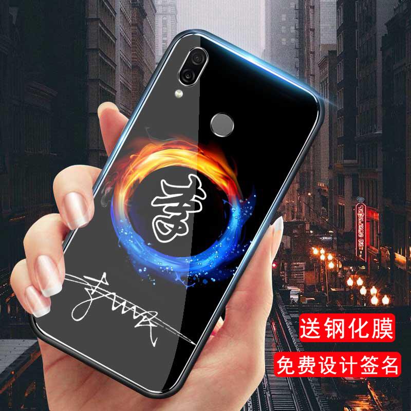 华为nova3个性签名nova3i软手机壳限50000张券