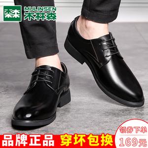 领90元券购买木林森男夏季透气韩版商务男鞋子