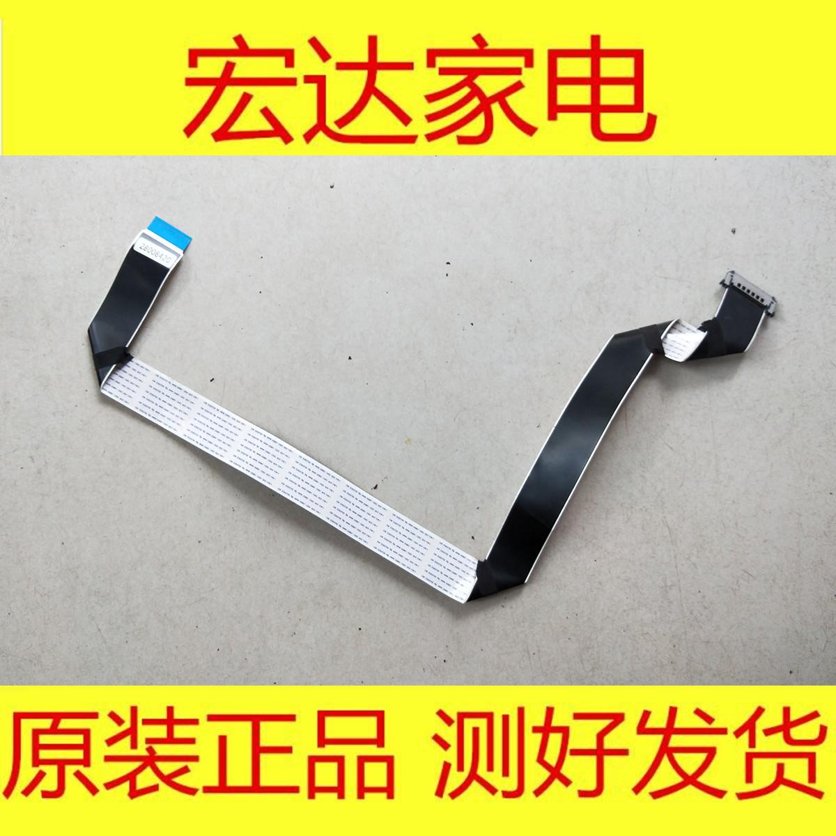 原则康佳LED50X1200AF LED50R5600PF屏线 排线 28008420 实拍测好